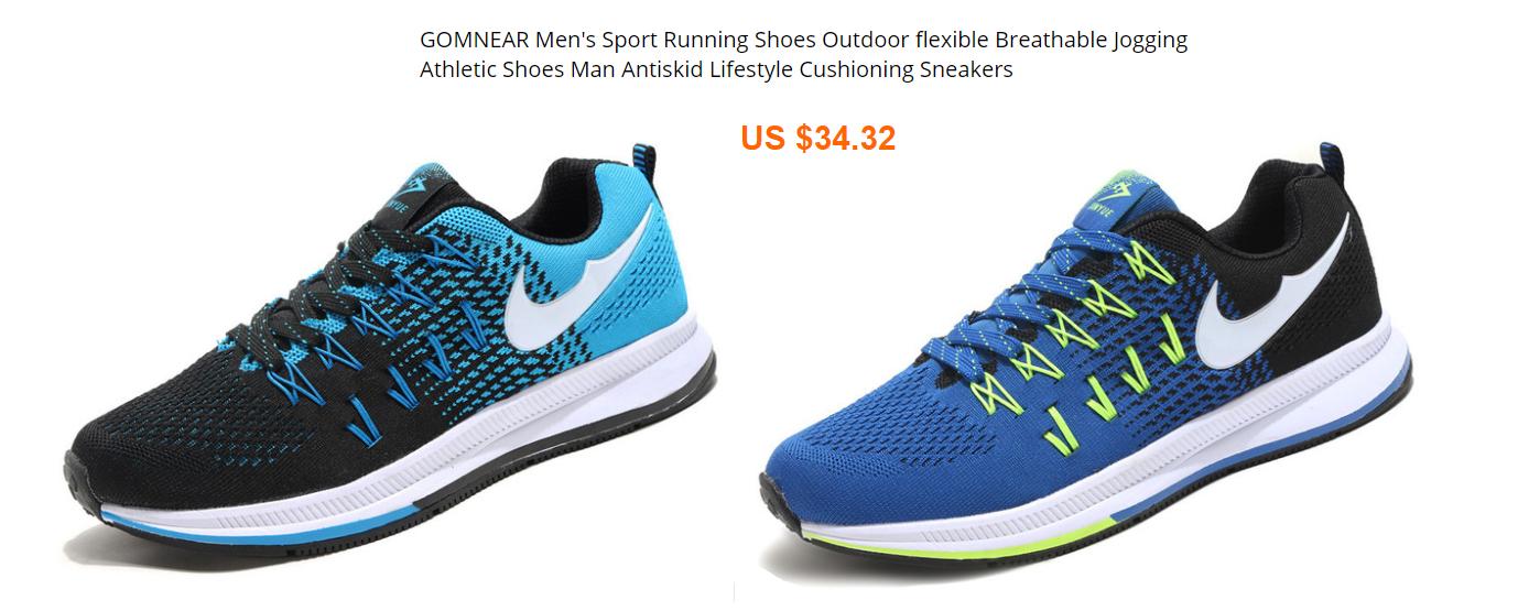 AliExpress Nike