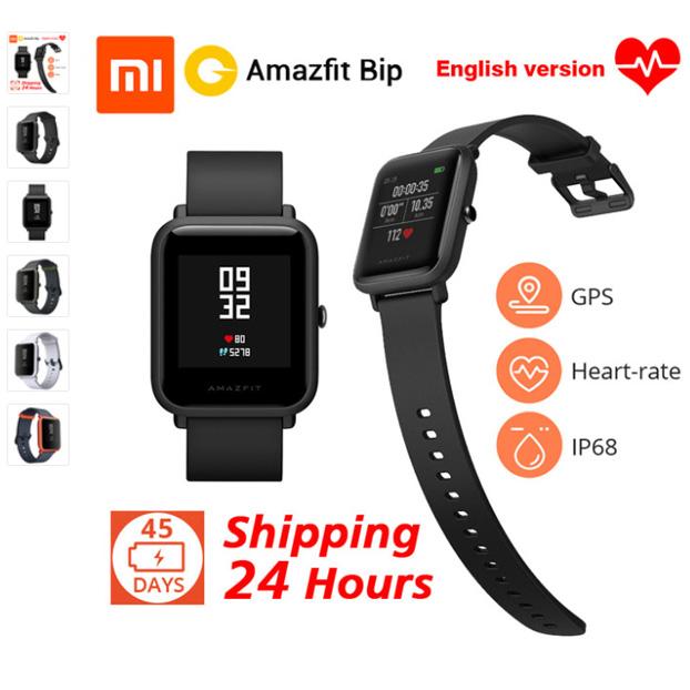 Xiaomi chytré hodinky AliExpress