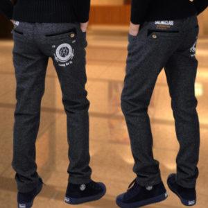 Teplé kalhoty z AliExpress